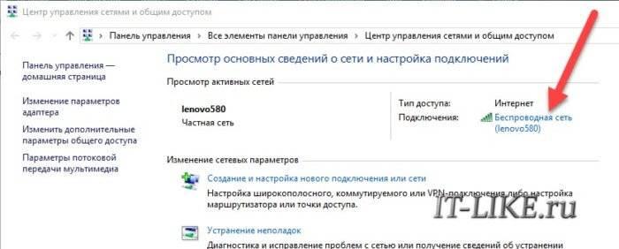 besprovodnaya-set-700x282.jpg
