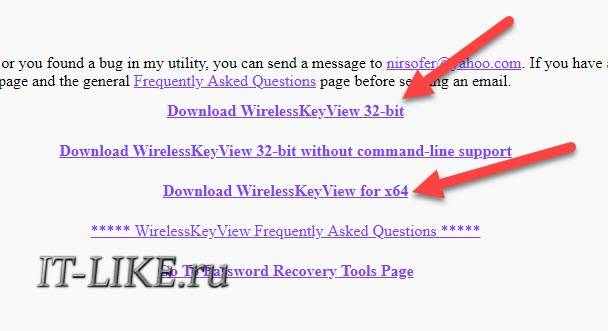 skachat-wireless-key-view.jpg