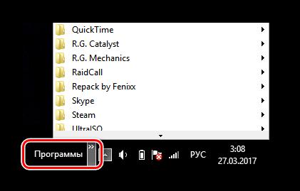 Windows-8-Programmyi-na-paneli-zadach..png