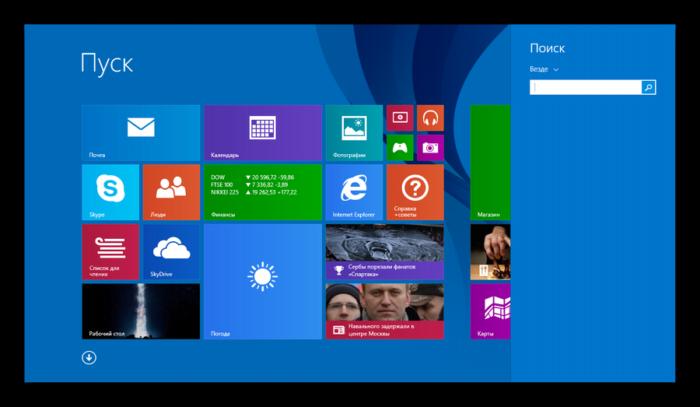 Windows-8-Startovyiy-e`kran.png