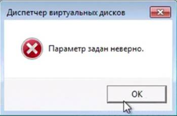 1512183632_27.jpg
