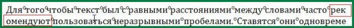 nevernyj-perenos.jpg