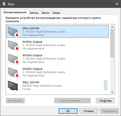 Kak-nastroit-monitor-kompyutera-na-Windows-7-i-10_html_8b8d499731929b2.png
