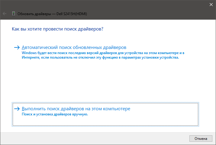 Kak-nastroit-monitor-kompyutera-na-Windows-7-i-10_html_3cb0be635cd03bc1.png