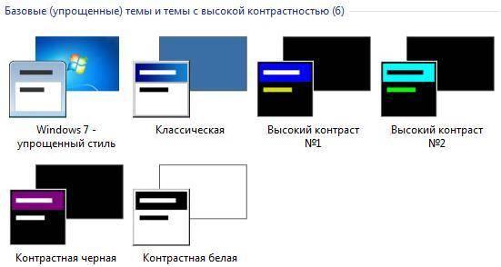 3173794902-bazovye-temy.jpg