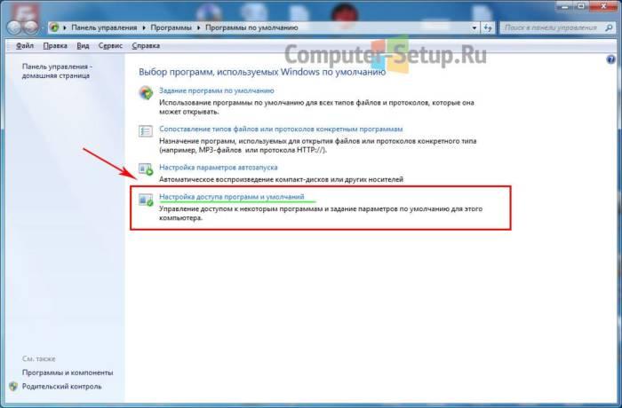 browser_4.jpg