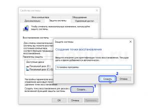 windows-10-create-system-restore-point-screenshot-4-300x223.png