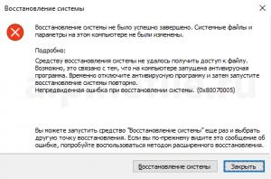 windows-10-create-system-restore-point-screenshot-6-300x198.png