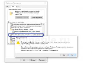 windows-10-create-system-restore-point-screenshot-7-300x210.png
