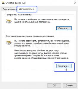 windows-10-create-system-restore-point-screenshot-9-263x300.png