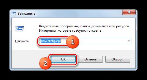 Perehod-v-okno-vyibora-plana-e`lektropitaniya-putem-vvoda-komandyi-v-okno-Vyipolnit-v-Windows-7.png
