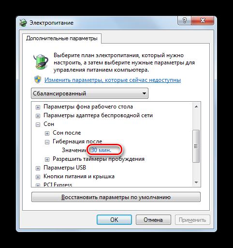 Perehod-po-znacheniyu-perioda-posle-kotorogo-budet-aktivirovana-gibernatsiya-v-okne-dopolnitelnyih-parametrov-pitaniya-v-Windows-7.png