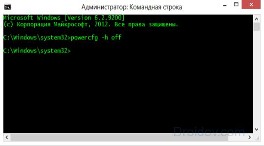 otklyuchenie-gibernacii-v-windows-3-prostyh-metoda-15.png