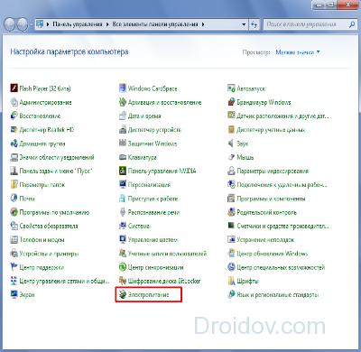 otklyuchenie-gibernacii-v-windows-3-prostyh-metoda-16.png