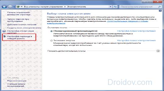 otklyuchenie-gibernacii-v-windows-3-prostyh-metoda-17.png