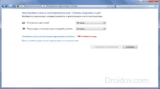 otklyuchenie-gibernacii-v-windows-3-prostyh-metoda-18.png