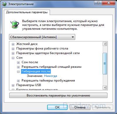 otklyuchenie-gibernacii-v-windows-3-prostyh-metoda-19.png