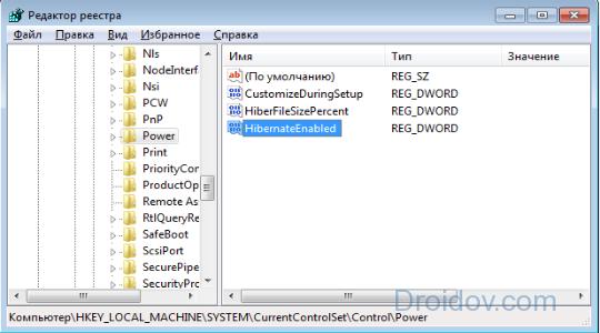 otklyuchenie-gibernacii-v-windows-3-prostyh-metoda-20.png