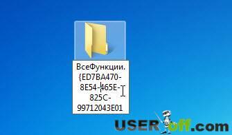 GoodMode.jpg