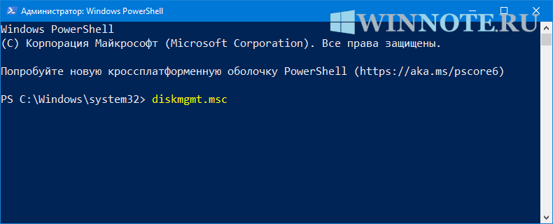 1568111294_open_disk_management_7.png