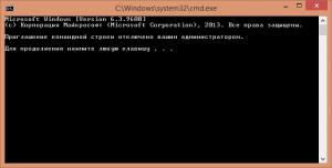 Windows-system32-cmd.exe_-300x152.png