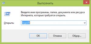 Vypolnit-300x145.png