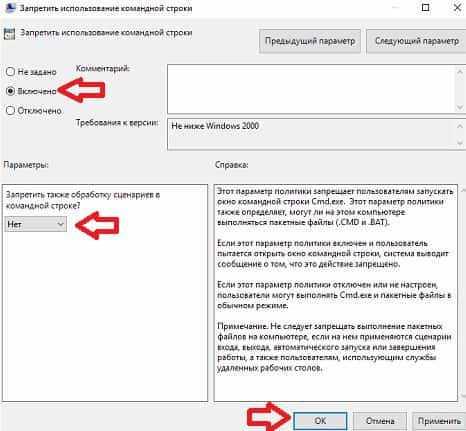 kak_otklyuchit_komandnuyu_stroku_v_windows_10_11.jpg
