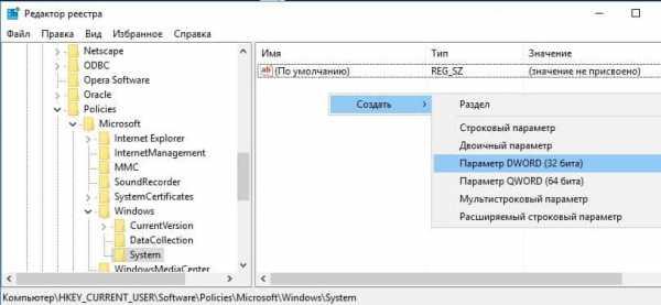 kak_otklyuchit_komandnuyu_stroku_v_windows_10_16.jpg
