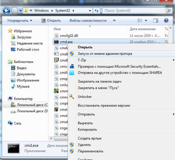 kak_otklyuchit_komandnuyu_stroku_v_windows_10_22.jpg