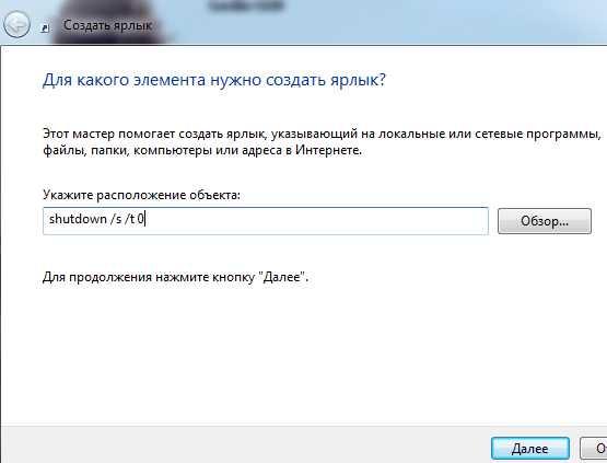 kak_otklyuchit_komandnuyu_stroku_v_windows_10_32.jpg