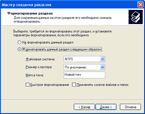 vybor-faylovoy-sistemy.png