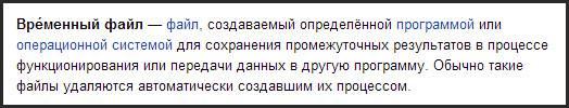 screenshot455caeca.jpg