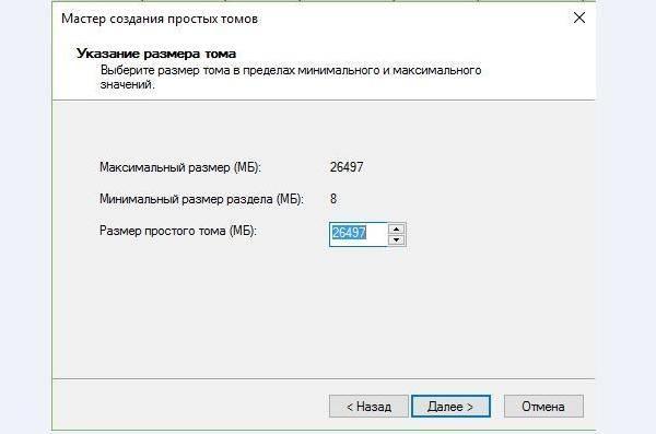 Vy-biraem-ob-yom-dlya-razmeshheniya-tekstovy-h-fajlov.png