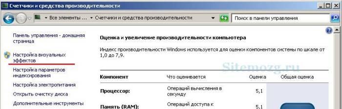 kak-yskorit-raboty-komputera-2.jpg