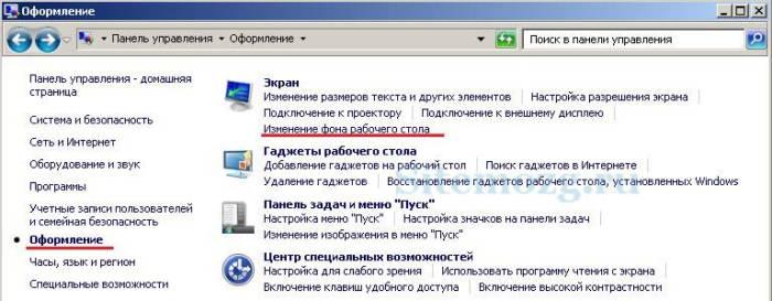 kak-yskorit-raboty-komputera-6.jpg