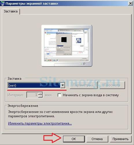 kak-yskorit-raboty-komputera-9.jpg