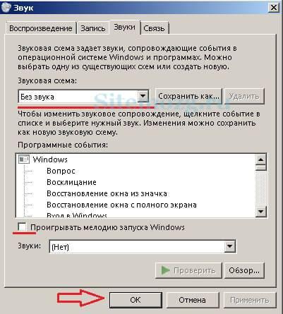 kak-yskorit-raboty-komputera-11.jpg