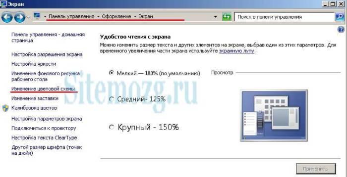 kak-yskorit-raboty-komputera-12.jpg