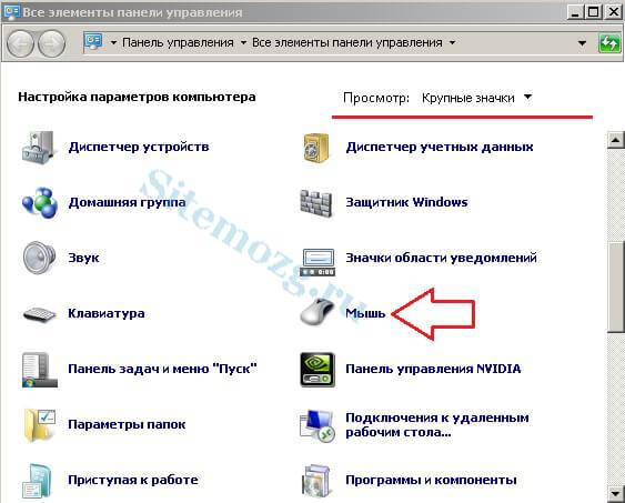 kak-yskorit-raboty-komputera-39.jpg