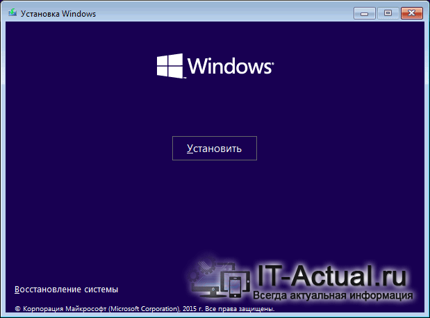 How-to-fix-Windows-10-installation-problems-1.png