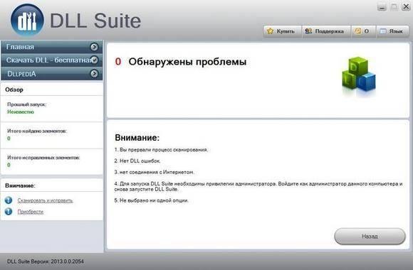 10-DLL-Suite.jpg
