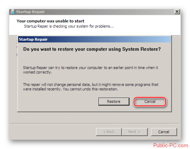 Otmena-vosstanovleniya-sistemi-v-Windows-7.png