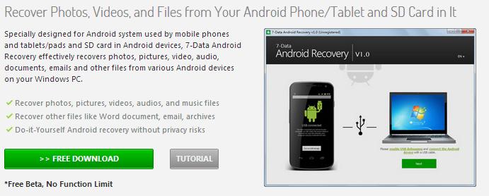 Официальная страница загрузки 7-Data Android Recovery