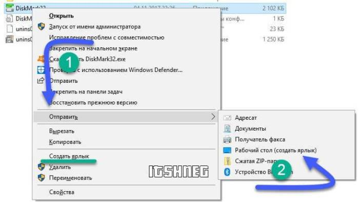 send-desktop-shortcut.jpg