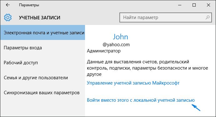windows-10-microsoft-account-switch.png
