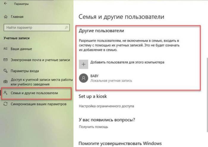 spisok-uchetnyix-zapisej.jpg
