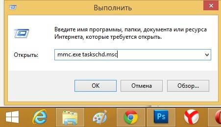 1395104318_5.jpg