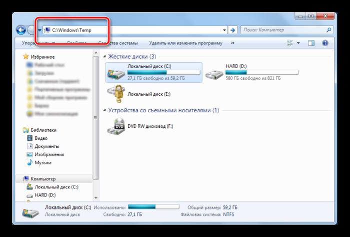 Perehod-v-papku-s-pomoshhyu-vvoda-adresa-v-stroku-v-Provodnike-na-kompyutere-v-operatsionnoy-sisteme-Windows-7.png