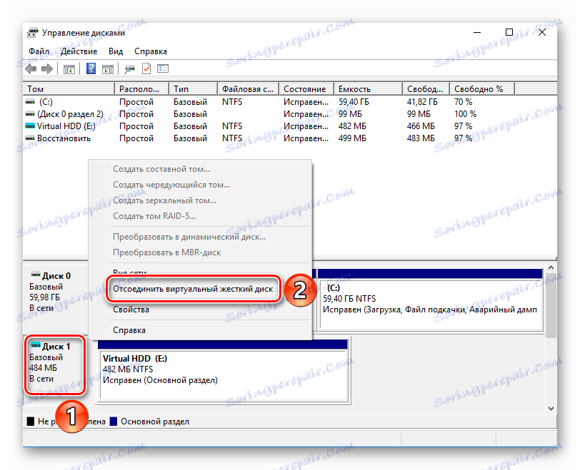 how-remove-virtual-disk-in-windows-10_3.png