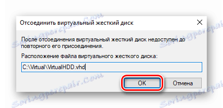 how-remove-virtual-disk-in-windows-10_4.png